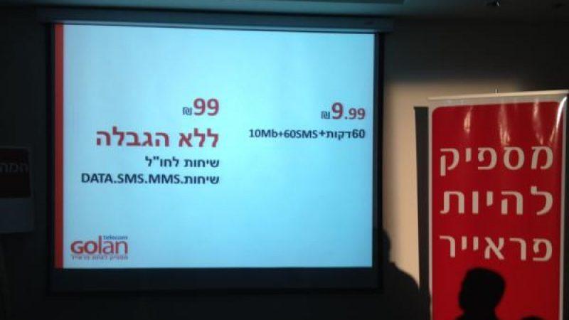 [MàJ] Golan Telecom calque le modèle Free Mobile en Israël
