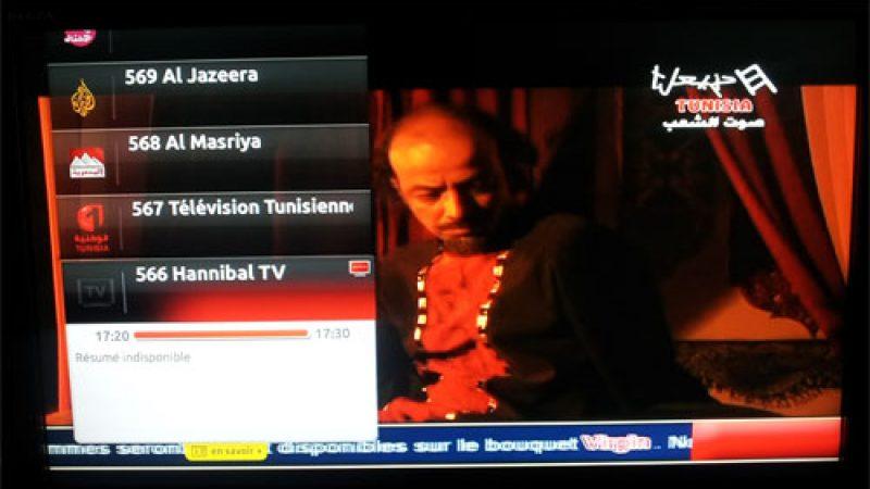 Nouvelle chaîne dans le basic de Freebox TV : Hannibal TV