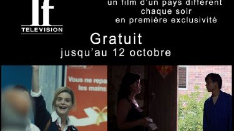 Freebox TV : IF Télévision gratuit jusqu'au 12 octobre
