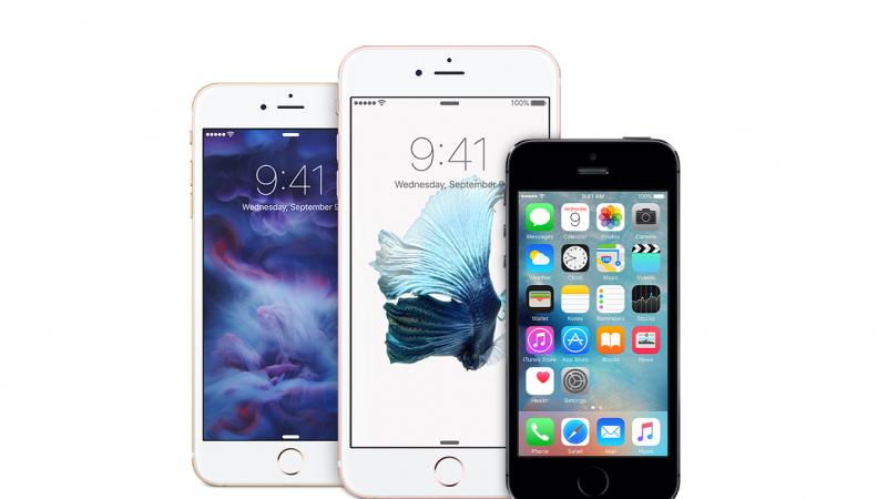 Un nouveau brevet et la fin du bouton Home pour Apple