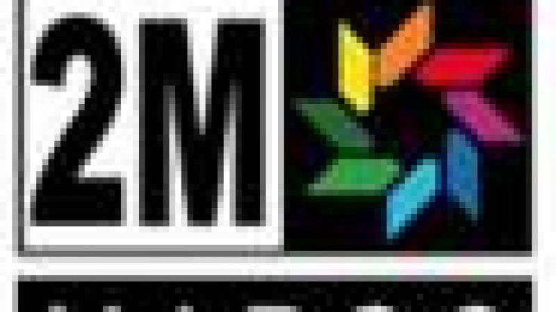 [MAJ] Dysfonctionnements à répétition sur 2M