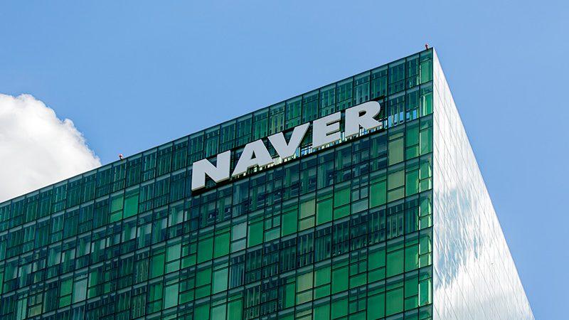 Naver, géant sud-coréen de l'internet s'installera prochainement à STATION F, merci à Fleur Pellerin