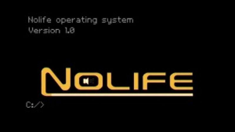 NoLife sur le service public?