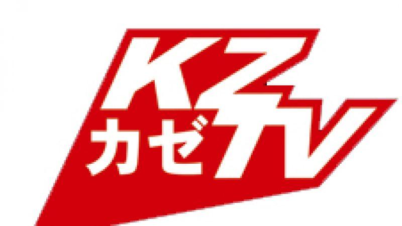 Freebox TV : KZTV en clair jusqu'au 6 mars de 19h30 à 21h30