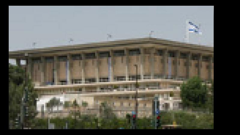 Elections législatives en Israël : programmation spéciale sur FRANCE 24