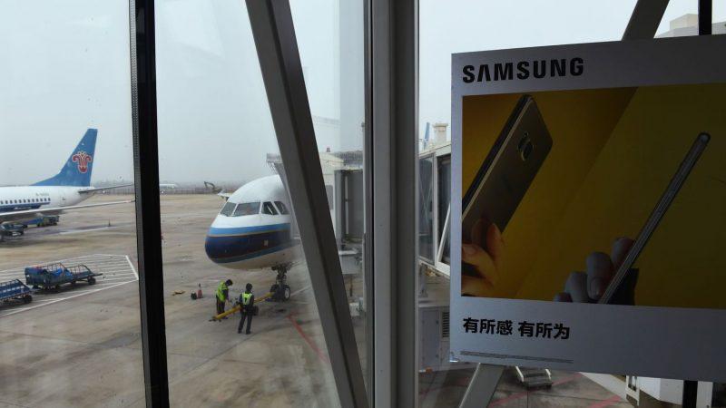 Le Galaxy Note 7 interdit de prendre l'avion aux États-Unis, sous peine d'amende