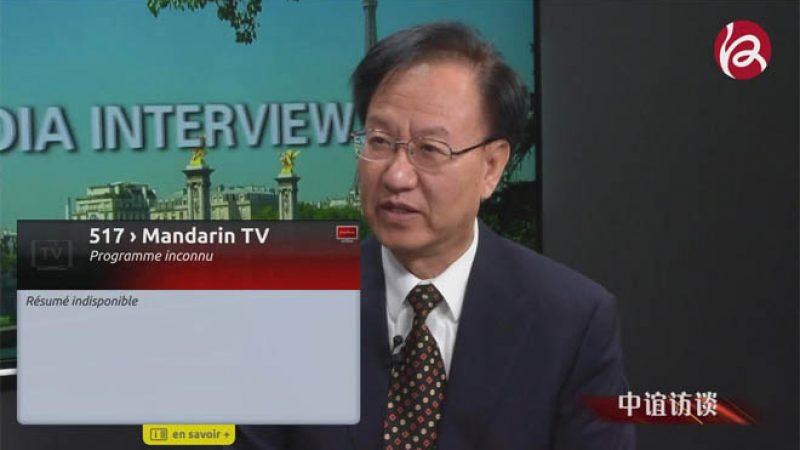 Arrivée d'une nouvelle chaîne gratuite sur la Freebox : Mandarin TV