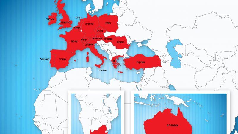 Clin d'oeil : Free Mobile, Golan Télécom et les « Pass Destination »