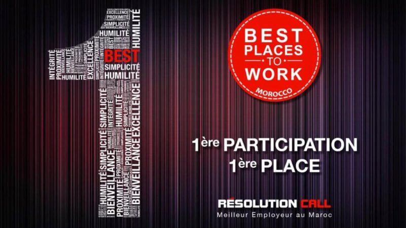 """Le prix du """"meilleur employeur du Maroc"""" a été décerné à Free pour son centre de contact de Casablanca"""
