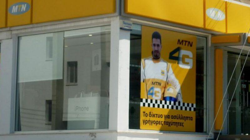 Xavier Niel prend le contrôle d'un opérateur à succès … à Chypre