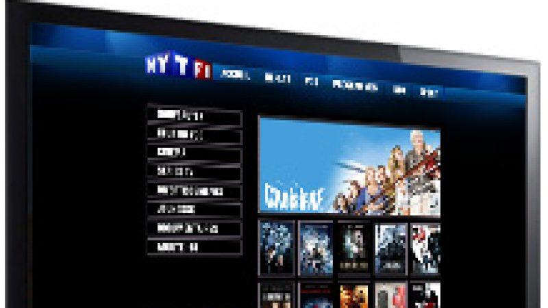 Les revenus de MyTF1 sont issus à 40% de la VOD et de Free, Orange, Bouygues et SFR