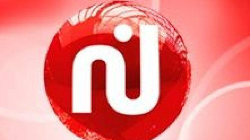 Nessma TV quitte le basic de Freebox TV pour se retrouver dans un pack optionnel