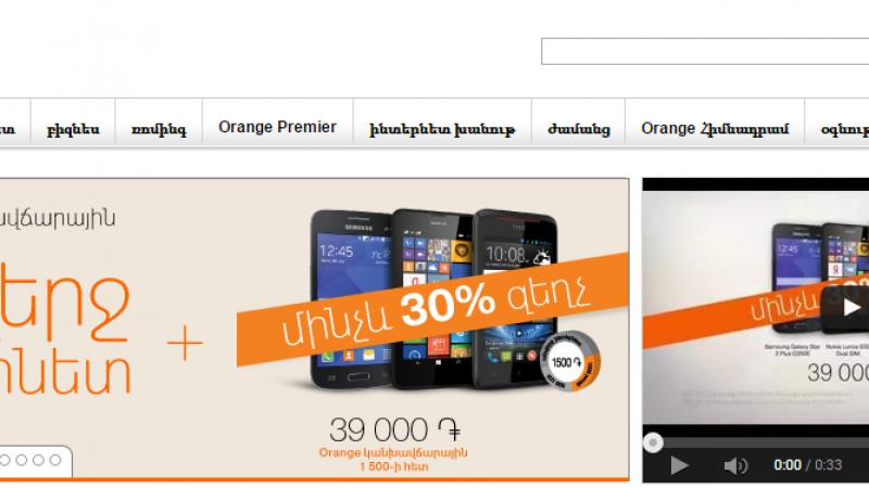Orange entre en discussions exclusives avec Ucom pour pour la cession d'Orange Arménie