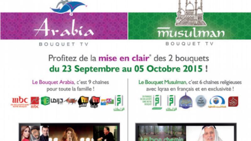 Bouquets Arabia et Musulman offerts sur Freebox TV : c'est parti jusqu'au 5 octobre inclus