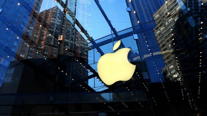 Apple baisse le salaire de ses hauts dirigeants pour 2016