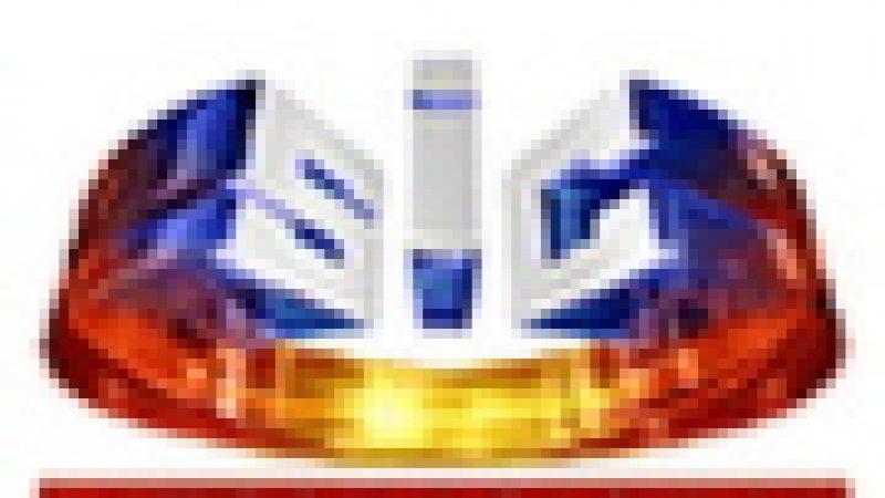 La chaîne portugaise SIC débarque sur FreeboxTV