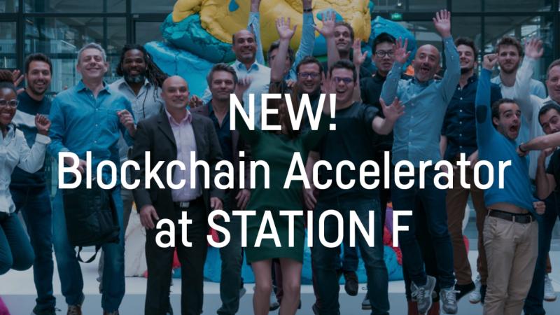 """Station F lance """"ChainAccelerator"""", le premier incubateur européen axé sur la  blockchain"""