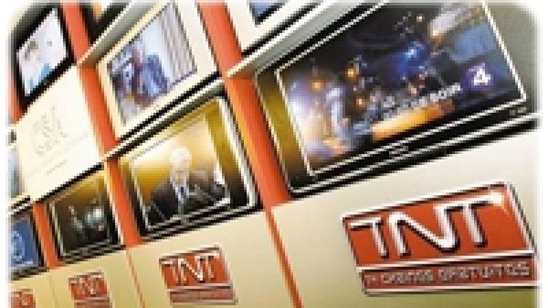 La TNT reste dans la Freebox !