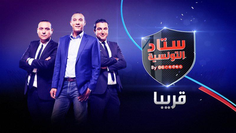 Freebox TV accueille une nouvelle chaîne tunisienne