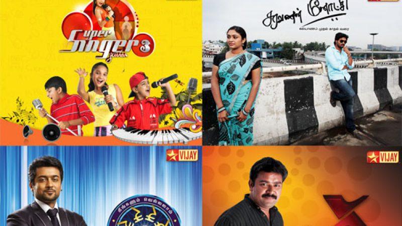 Freebox TV : La chaîne Vijay sera en clair cet été.