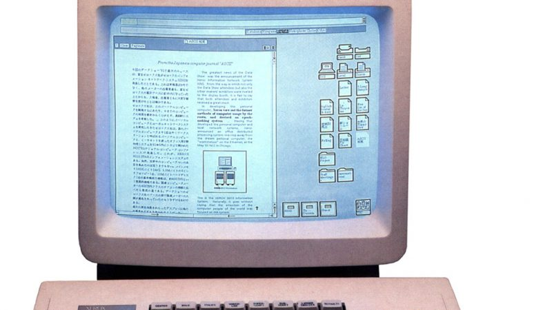 Xerox Star : Il y a 32 ans, lancement de la souris