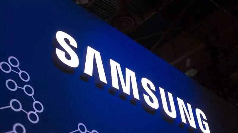 Samsung aurait dans ses cartons une batterie externe dotée d'une charge rapide de 25W