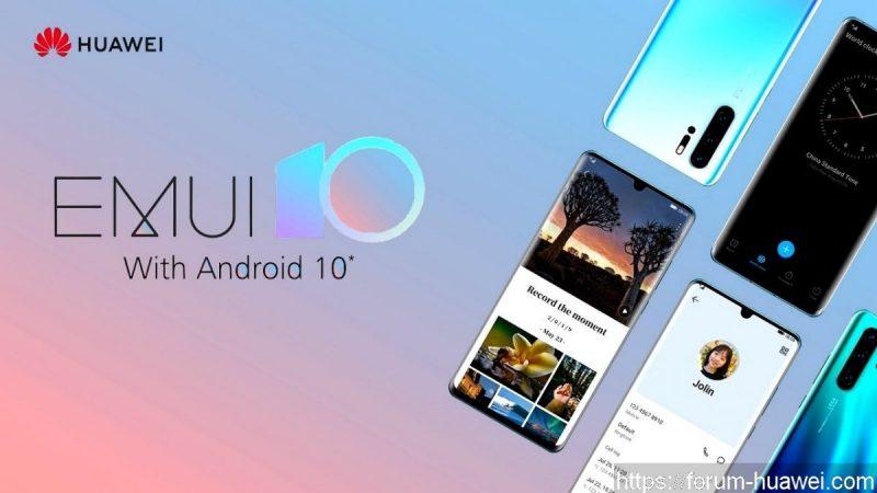 Mise à jour Android 10 : 7 smartphones Huawei et Honor s'ajoutent à la liste des modèles éligibles