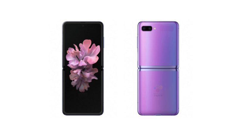 Samsung Galaxy Z Flip : avant sa présentation officielle, le smartphone pliable se dévoile et révèle ses caractéristiques