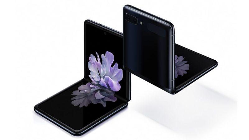 Samsung annonce le Galaxy Z Flip, son deuxième smartphone pliable déjà disponible en précommande