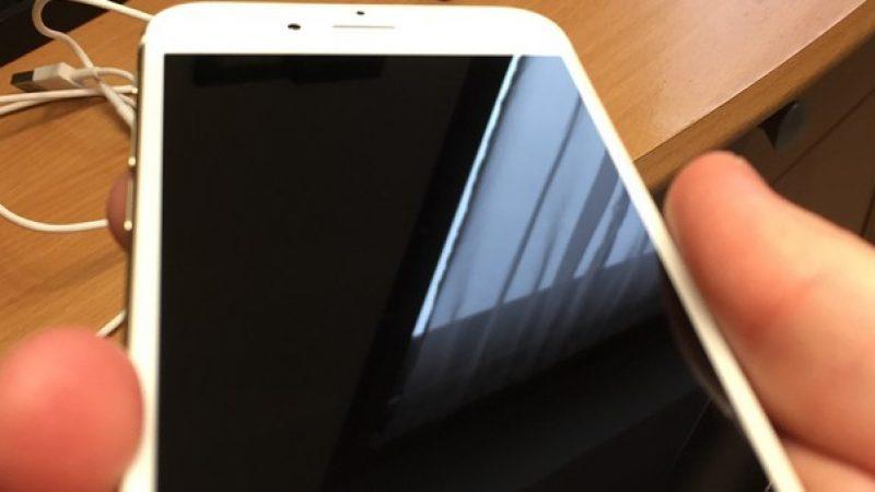 Free Mobile baisse le prix d'un smartphone reconditionné