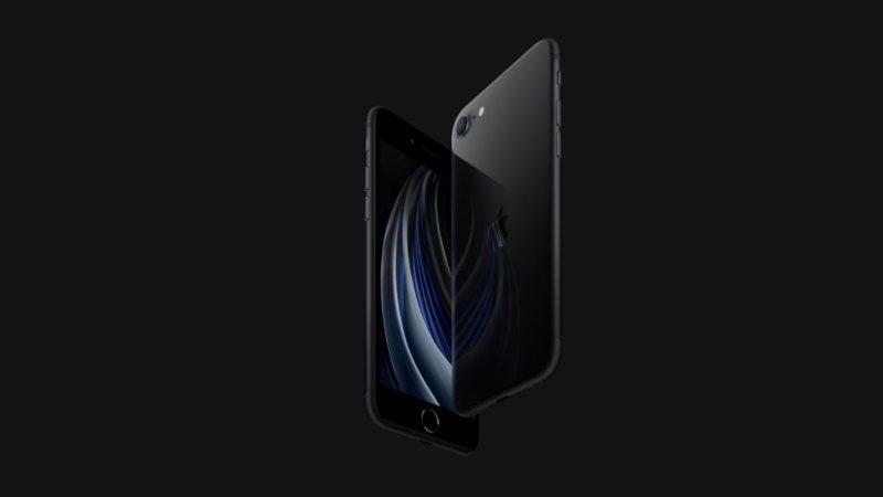 Apple remplace l'iPhone 8 par le nouvel iPhone SE dans sa boutique en ligne