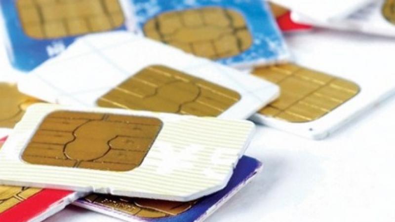 Le nombre de cartes SIM en circulation a baissé au 1er trimestre 2020 selon l'ARCEP