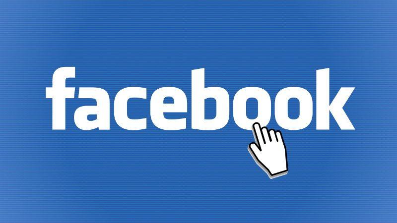 Facebook présente sa nouvelle version Web dotée d'un mode sombre